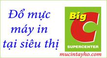 do-muc-may-in-tai-sieu-thi-bigc-thang-long2