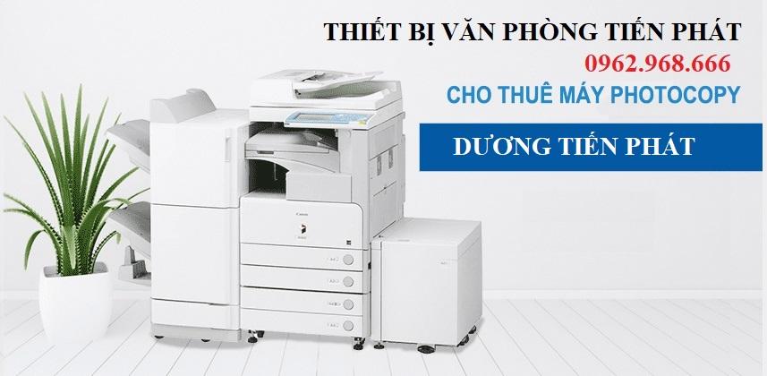 Khi nào thì cần thay trống máy photocopy fuji xerox