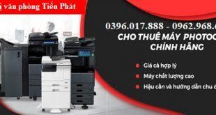 Thuê máy photocopy tại Thanh Xuân